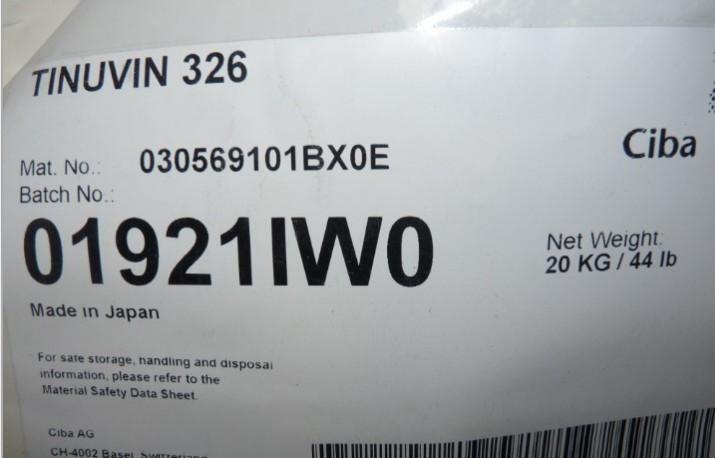 巴斯夫basf汽巴紫外线吸收剂TINUVIN 326