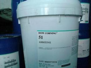 道康宁DC51有机硅流平剂