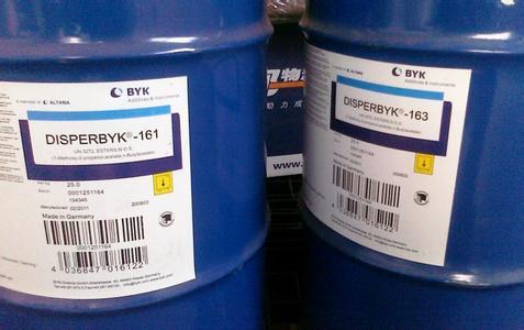毕克BYK-161超级分散剂