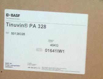 巴斯夫basf汽巴紫外线吸收剂uv328