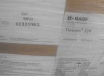 巴斯夫basf汽巴紫外线吸收剂uv327