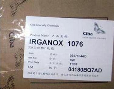basf巴斯夫汽巴抗氧剂 Irganox 1076